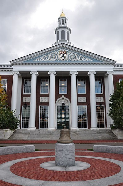 "Creative Commons ""Harvard Business School Baker Library"" by Chensiyuan (CC BY-SA) http://commons.wikimedia.org/wiki/File:Harvard_business_school_baker_library_2009a.JPG http://creativecommons.org/licenses/by-sa/4.0/"