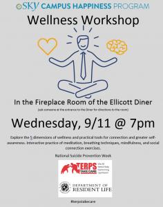 wellness workshop 9/11, 7-8pm, Ellicott Diner