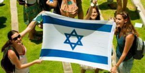 israel-studies