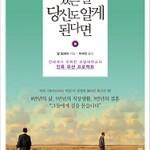 South Korea edition