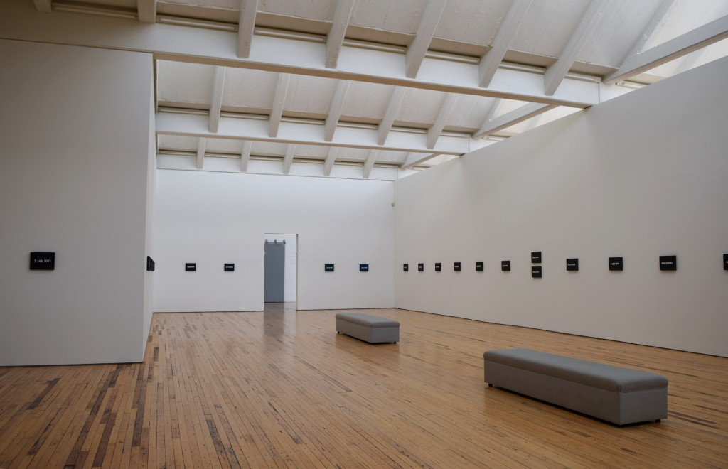 The On Kawara Room, which had been constructed for maximum feng shui effecti