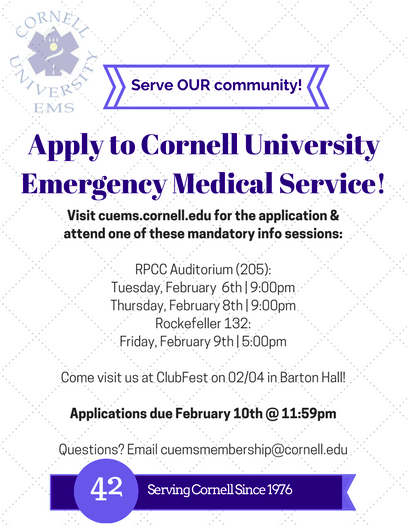 Apply to Cornell University Emergency Medical Service