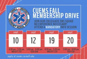 CUEMS Quarter card with information session dates.