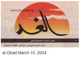 iraqi_news