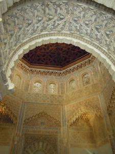 MadrasaYusufiyya1