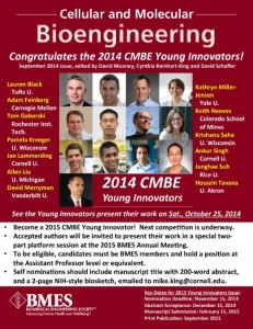 CMBE YoungInnovatorCover2014