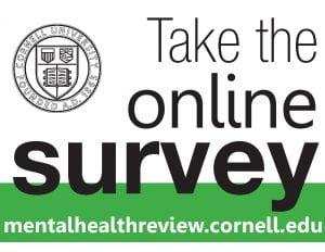 Take the online survey
