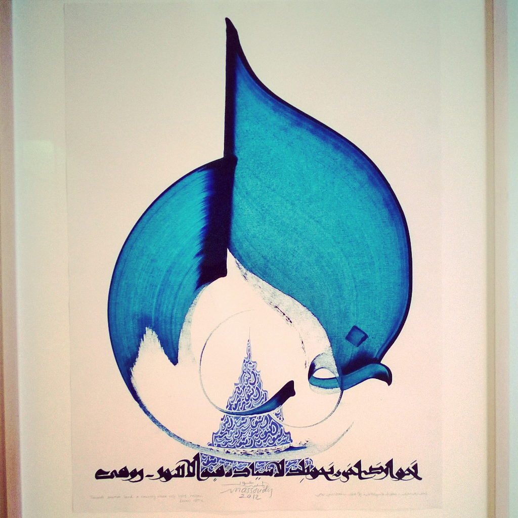"""""""The gestures of the calligrapher become an open space, welcoming the words of poet and the imagination of the onlooker: Towards another land, a country where only light reigns; Noor"""" (2012)"""