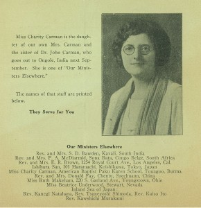 Short biography of Miss Charity Carman printed by her Baptist church before her departure in 1930.