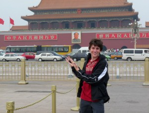 Here I am in Tiananmen Square...is this a sign I should major in Chinese?