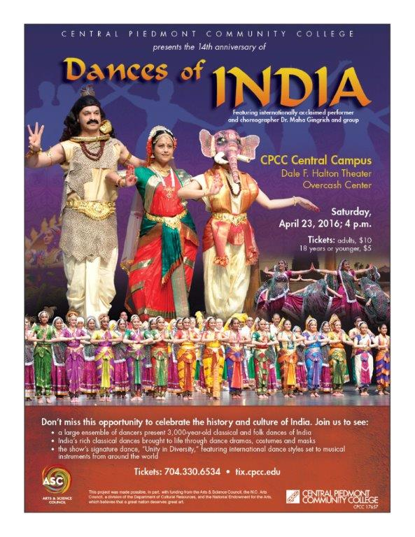 2016 Dances of India