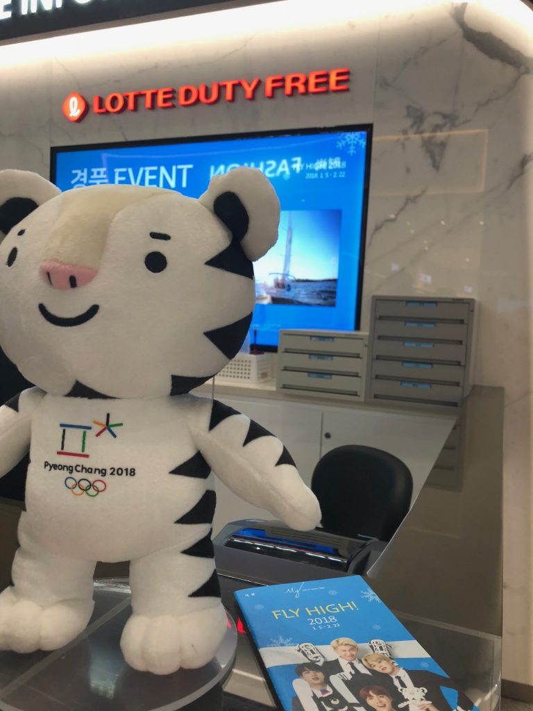 Soohorang is ready for the Olympics!