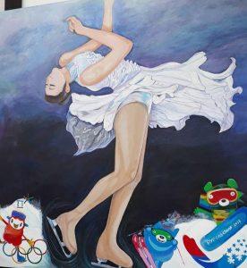 figure skater mural