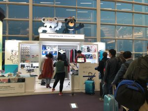 Olympic Gear Available in Incheon Airport