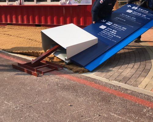 sign fallen over