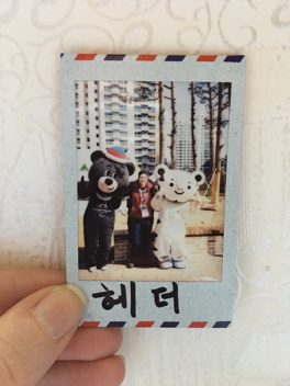 Heather with Soohorang and Bandabi, the mascots