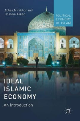 Ideal Islamic Economy, An Introduction