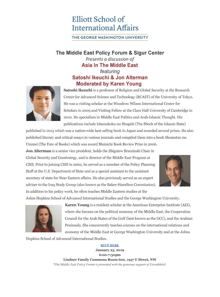 Asia In The Middle East featuring Satoshi Ikeuchi & Jon Alterman, Moderated by Karen Young