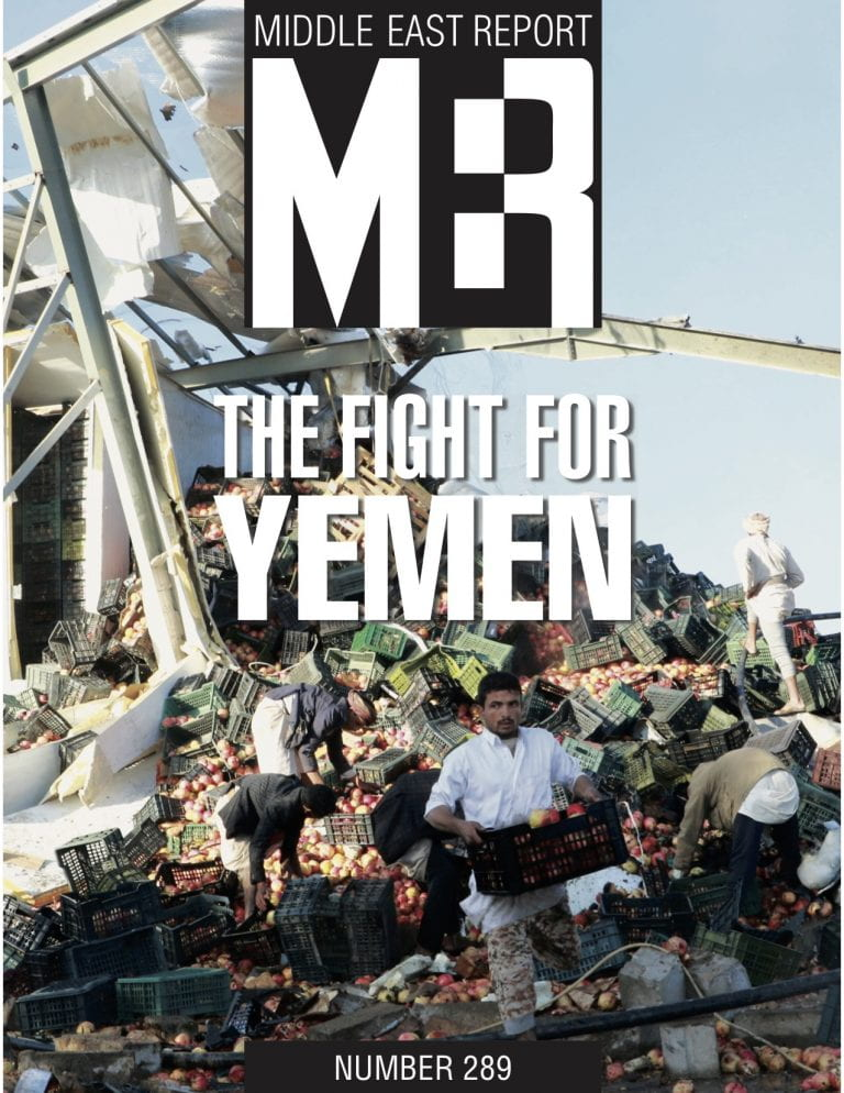 "Issue Launch: ""Middle East Report: The Fight for Yemen"" with Jillian Schwedler, Kate Kizer, and Waleed Alhariri"