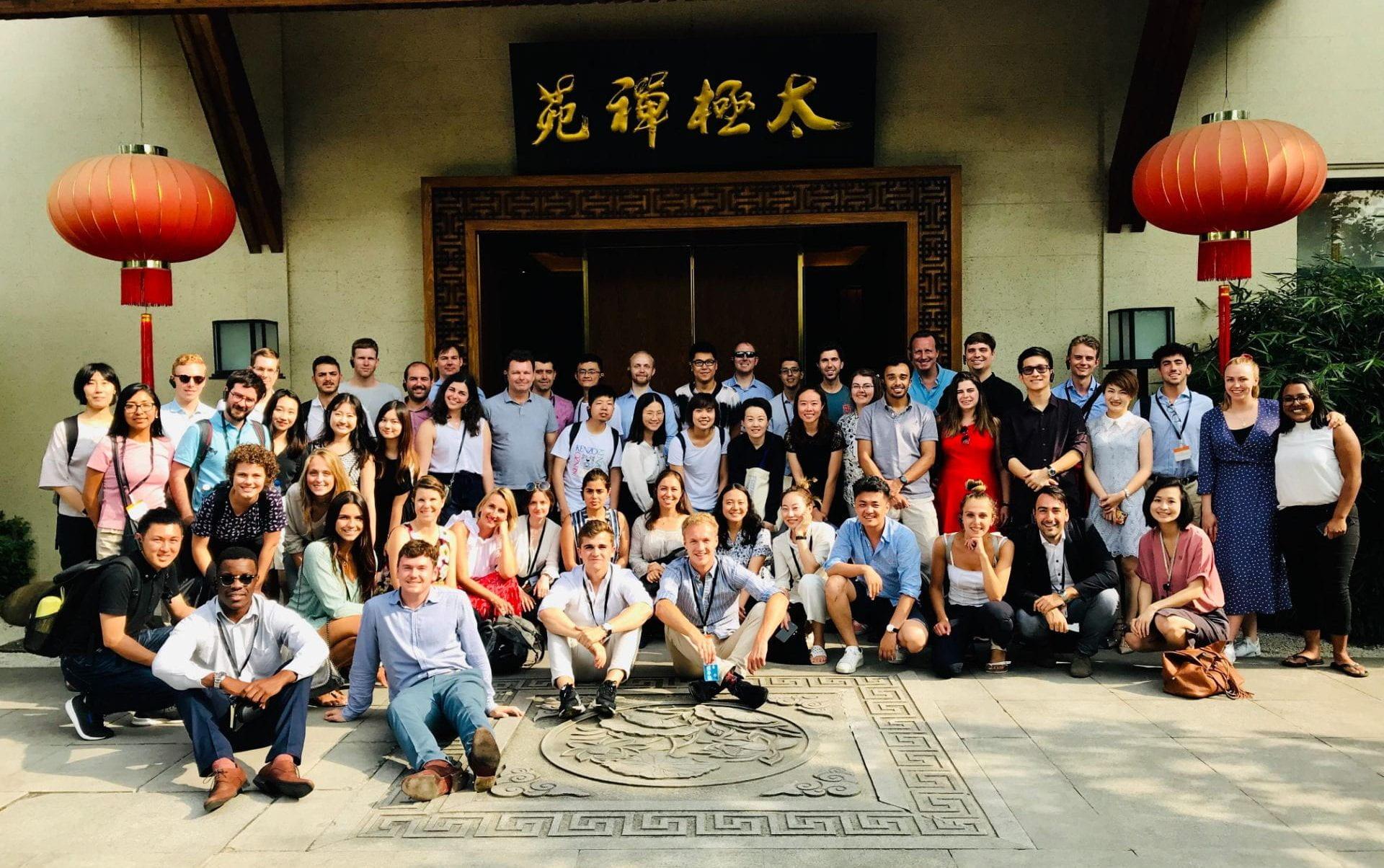 Group of Students at Fudan University, Summer 2019