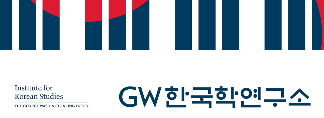 GW Institute for Korean Studies