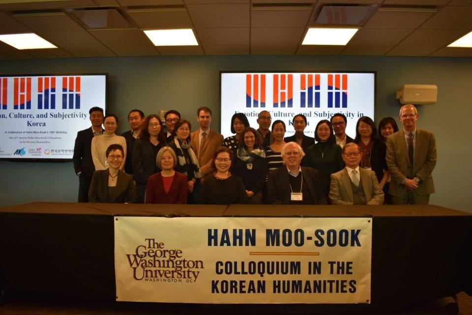 2018 Hahn Moo-Sook Colloquium