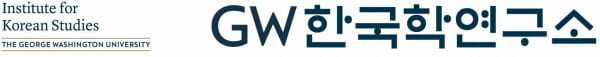 GW Institute for Korean Studies