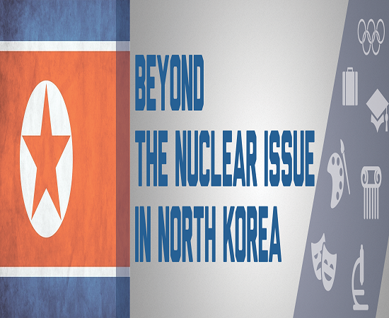 3/28 Beyond the Nuclear Issue in North Korea