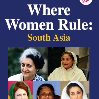 4/11 Book Talk: Where Women Rule: South Asia