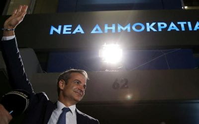 Mylonas: After a Decade of Crisis, Greek Politics are Turning Normal and More Technocratic