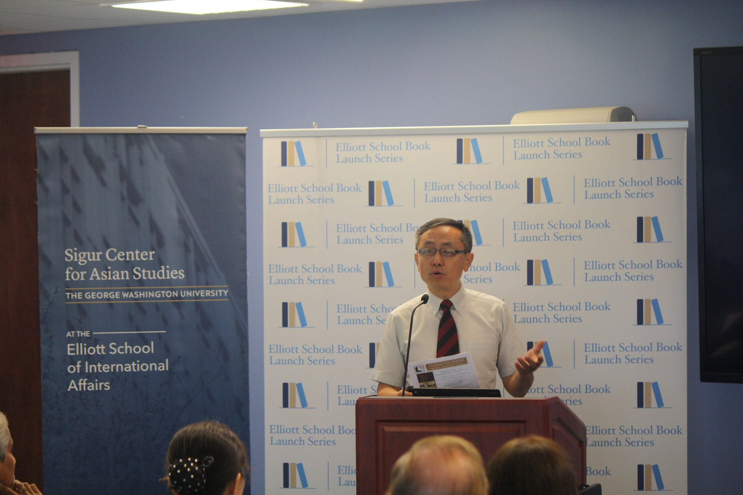 """Professor Daqing Yang providing opening remarks for the book launch event, """"Memory, Identity, and Commemorations of World War II – Anniversary Politics in Asia Pacific"""" held on August 31, 2018."""