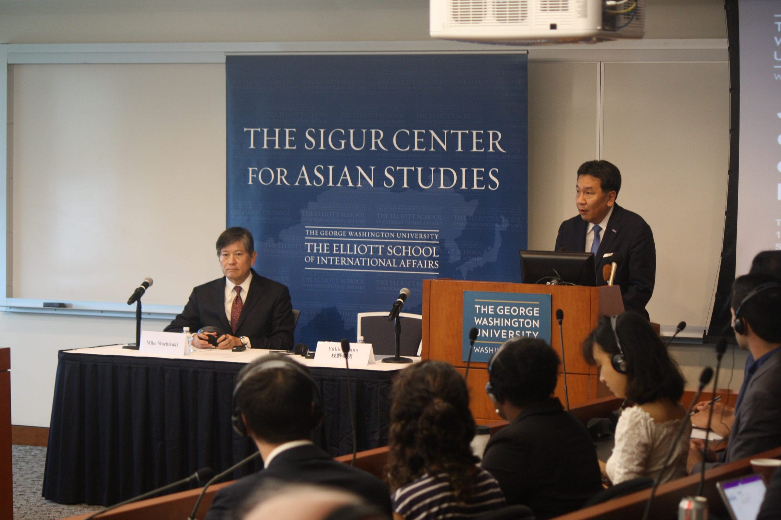 """Constitutional Democratic Party of Japan leader Yukio Edano speaking at the public seminar event, """"Japan's Foreign Policy during an Era of Global Turbulence: Perspectives of the Constitutional Democratic Party of Japan"""" held on September 13, 2018."""