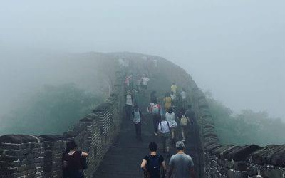 Summer 2018 Language Fellow – First Weeks in Beijing