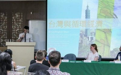 Summer 2019 Language Fellow – A Brief Mandarin Language Introduction to the Circular Economy in Taiwan by Circular Economy Consultant Grayson Shor (邵世涵)