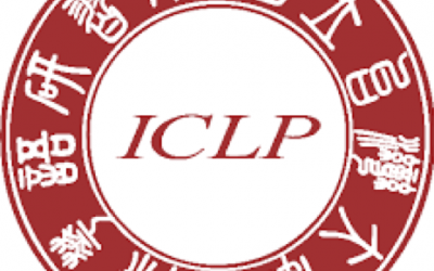 Summer 2019 Language Fellow – The International Chinese Language Program (ICLP): Why You Shouldn't Study Here