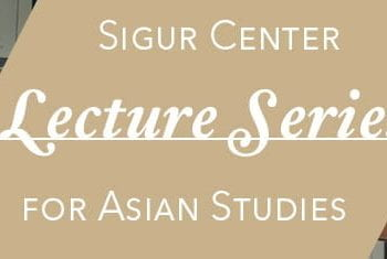 Banner image of the Sigur Center Lecture Series with tile images of an audience and speaker