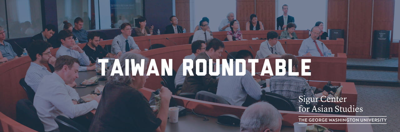 Taiwan Roundtable Banner