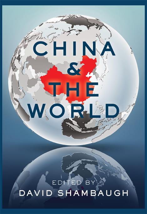 China and the World edited by David Shambaugh