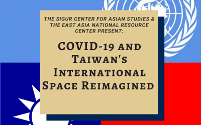 05/14/2020: COVID-19 & Taiwan's International Space Reimagined