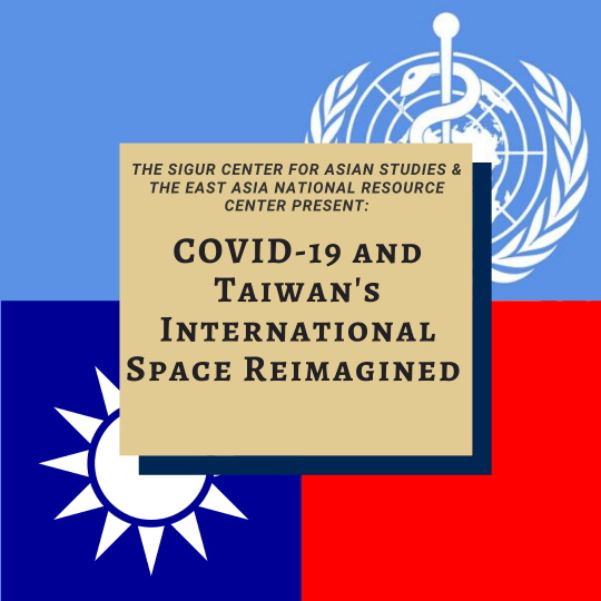 Taiwanese and World Health Organization flags under a text tile with event title and co-sponsors