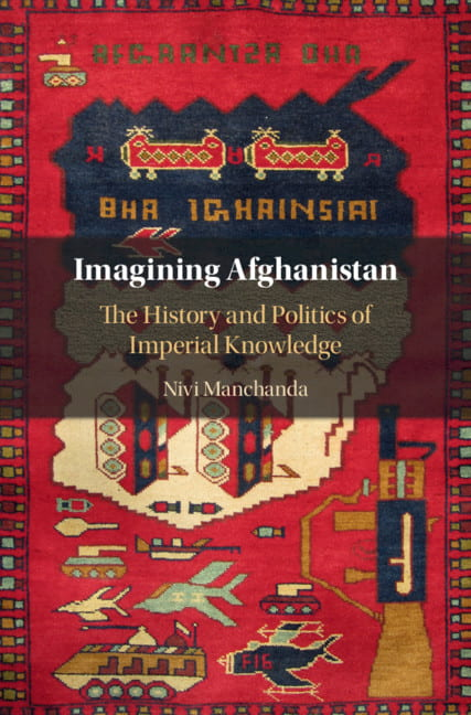 """Red textile image with text overlay """"Imagining Afghanistan"""""""