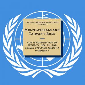 The UN flag with text overlay