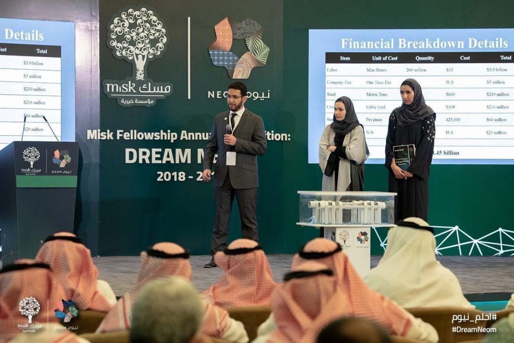 Dream NEOM Competition