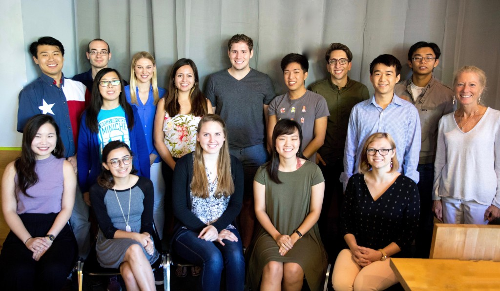 2016-2017 Holbrook Scholars