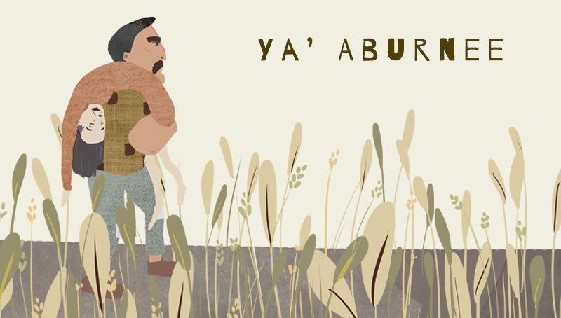 YA' ABURNEE at NTU ADM Portfolio