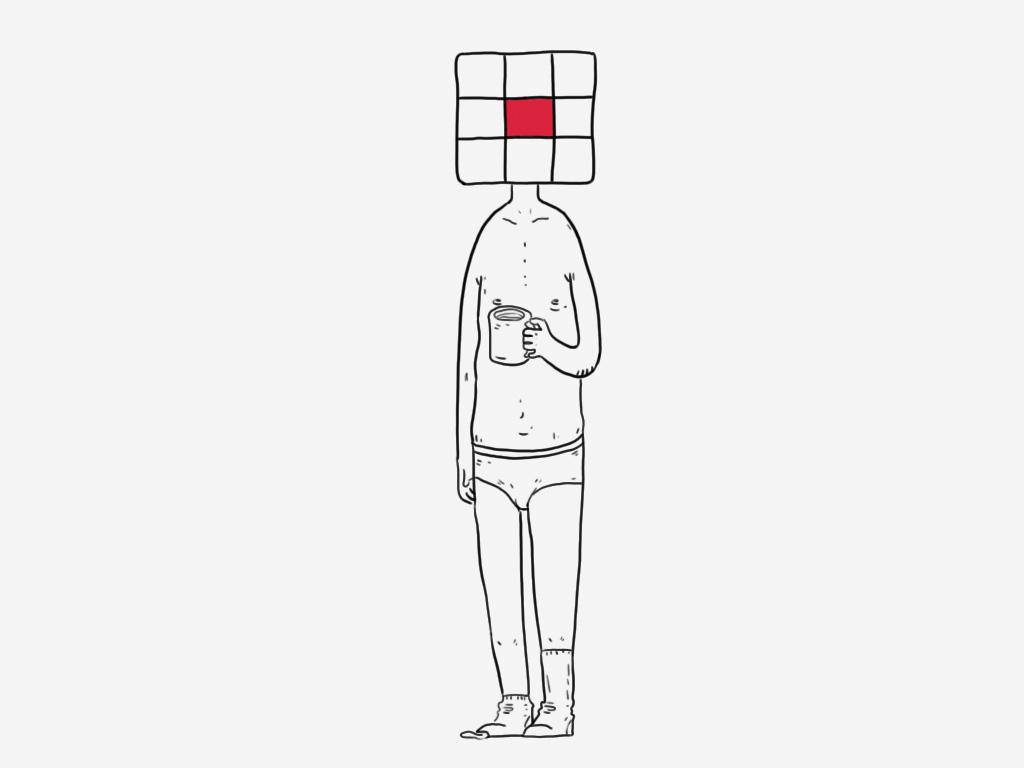 Cube at NTU ADM Portfolio