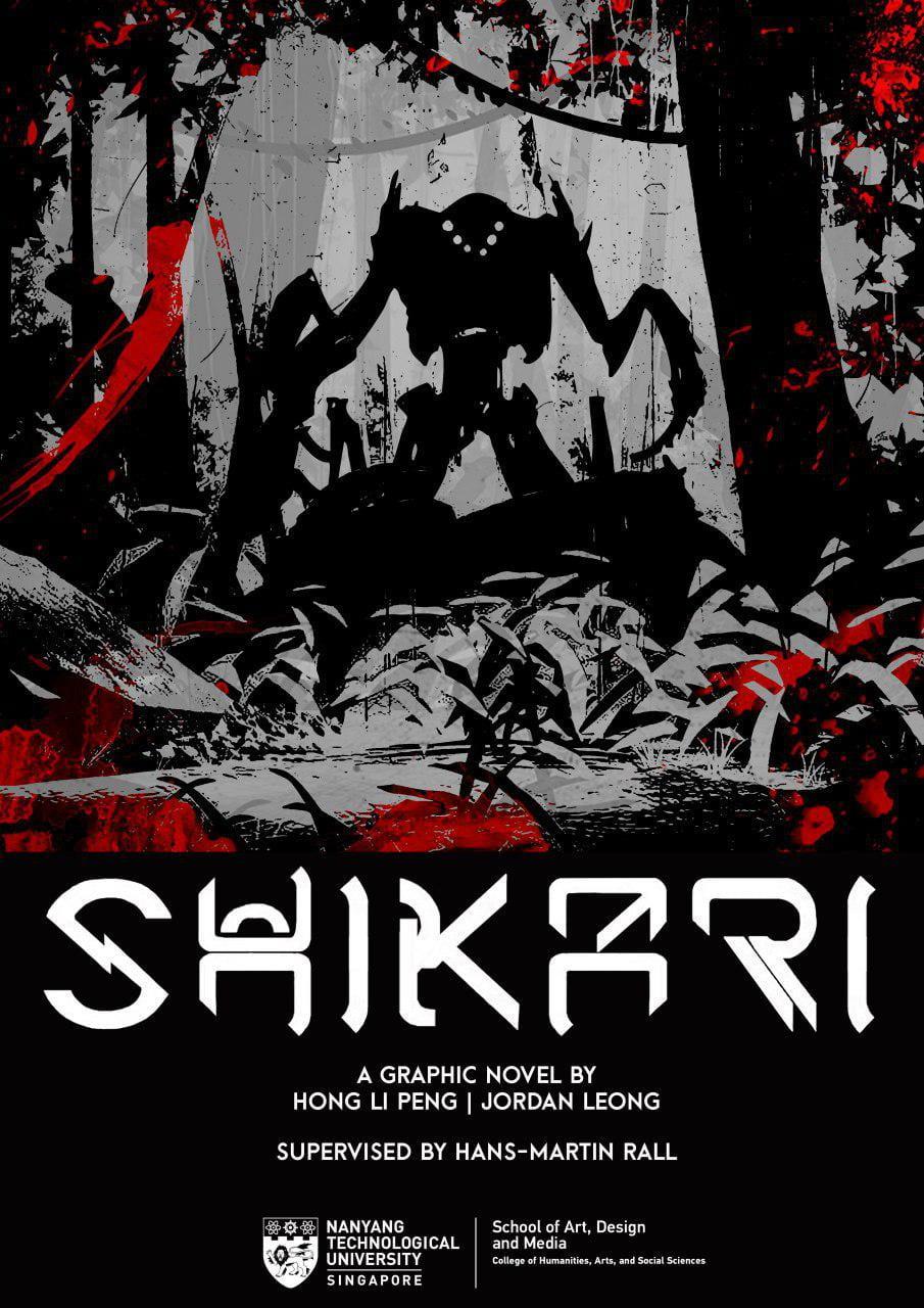 Shikari at NTU ADM Portfolio