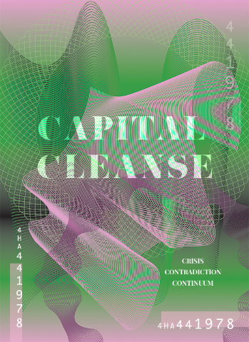 Capital Cleanse: Imagining a Post-capitalist world at NTU ADM Portfolio