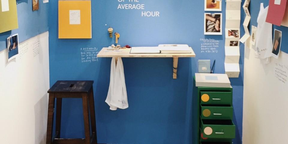 Blue Bits: Archives Of The Average Hour at NTU ADM Portfolio