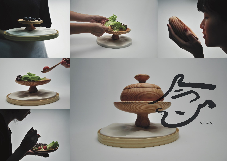 Mind[Full]Ness: Mindful Dining Experience at NTU ADM Portfolio